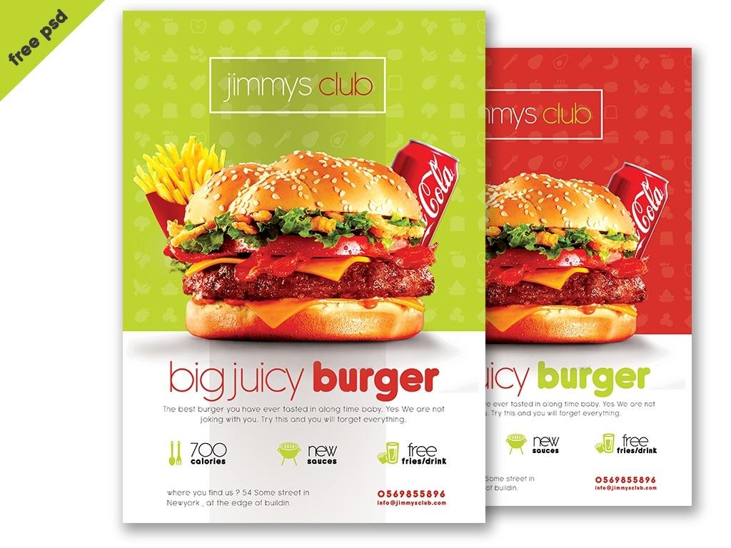 18 restaurant print web free psd templates